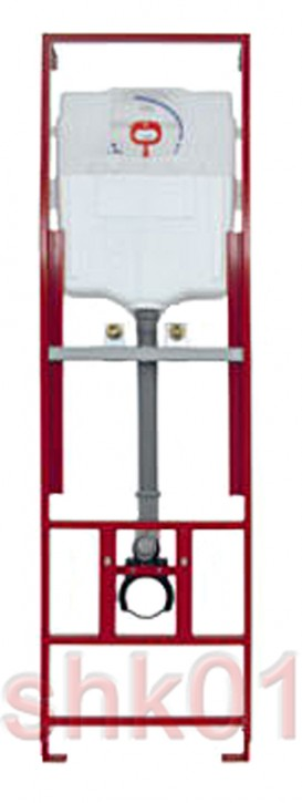 Element f. Wandausguss Espital SPK Grohe BH: 1,75 m Vorwandelement